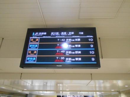 18切符消化の旅 行きたいなぁ・・・小浜編