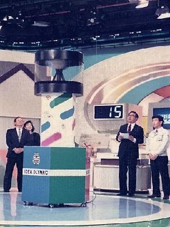 1989ジャパンカップ2