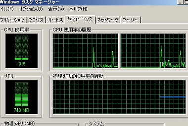 SHARP_05.jpg