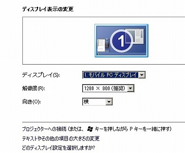 SHARP_06.jpg