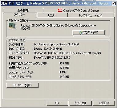 SHARP_08.jpg