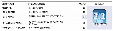 SHARP_10.jpg