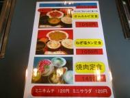 CIMG0630.jpg