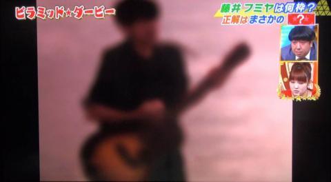 タカオ君_convert_20160908215252