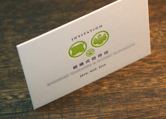 活版印刷の招待状