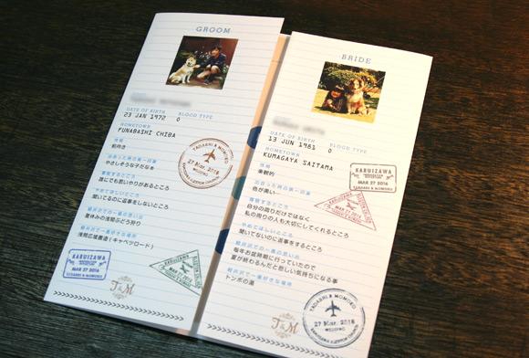 パスポート風の席次表
