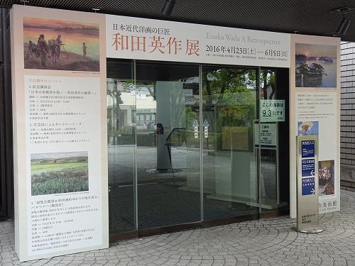 刈谷市美術館