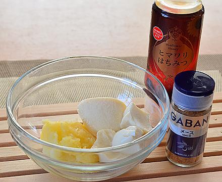ポテ豆腐クリーム準備1
