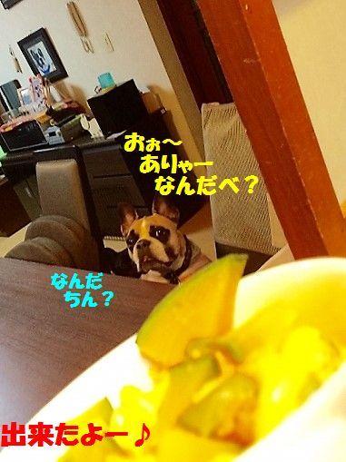 FullSizeR_20161107093808e66.jpg
