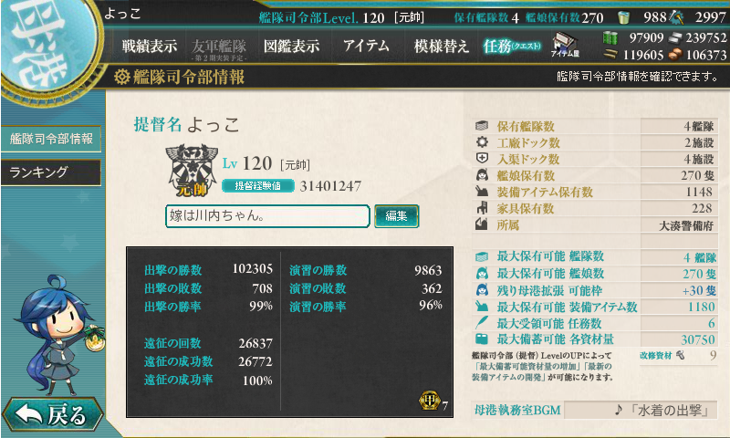 160830-0003.png