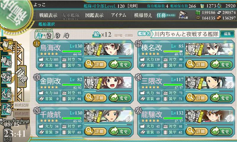 16夏E-3第一