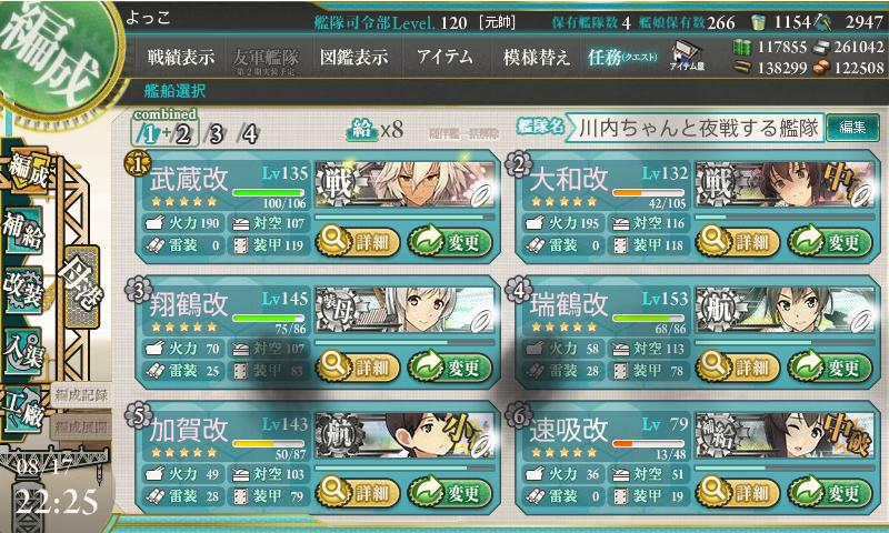 16夏E-4第一
