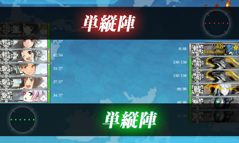kancolle_20160602-171607604.png
