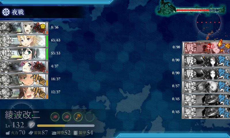 kancolle_20160605-154315455.png