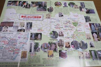 東京の川柳史跡