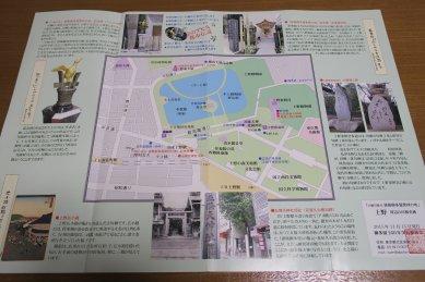 誹風柳多留発祥の地・上野