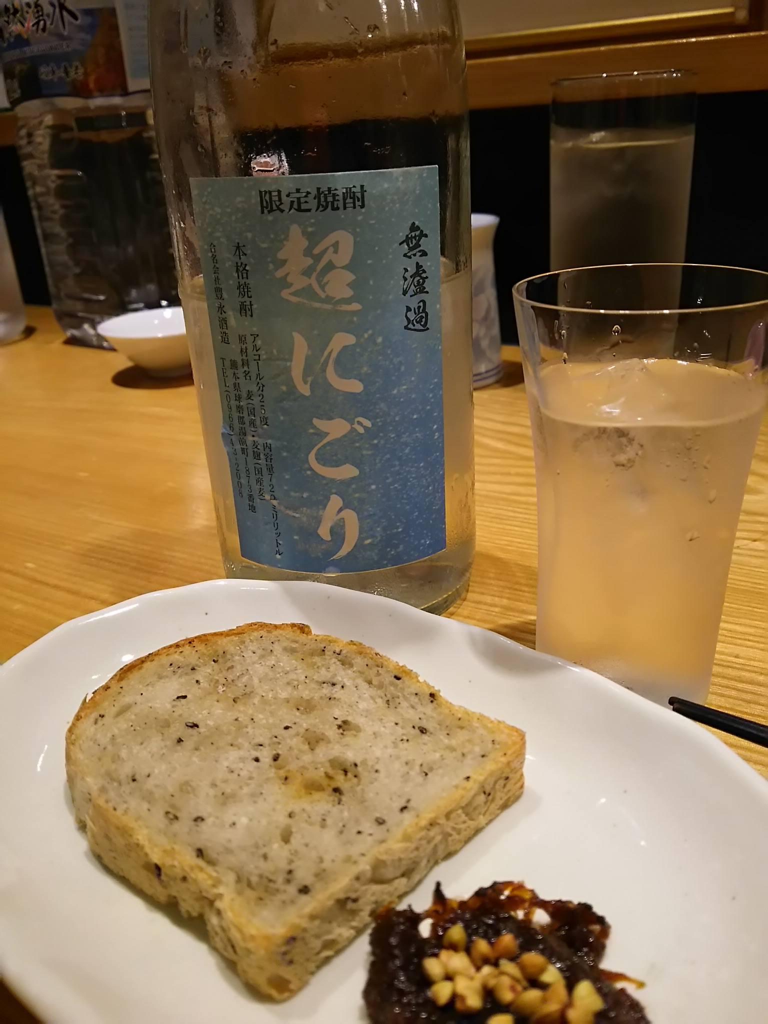 黒胡麻ぱん&そば味噌2Attachment-1
