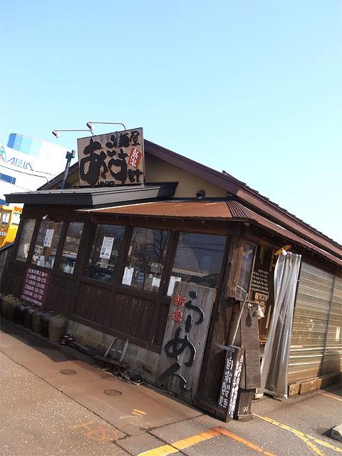 160304麺屋あごすけ-外観