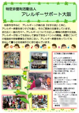 ブログ用ポスター