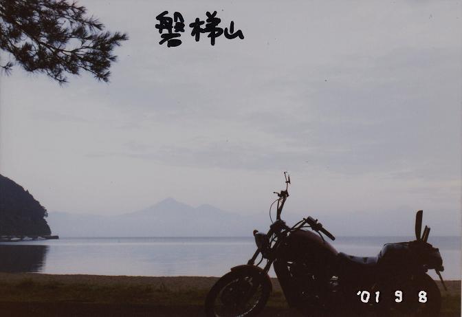IMG_0006d.jpg