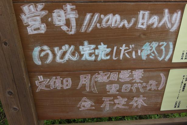 IMG_1404bb.jpg