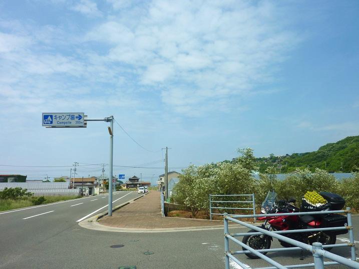 P1320115b.jpg