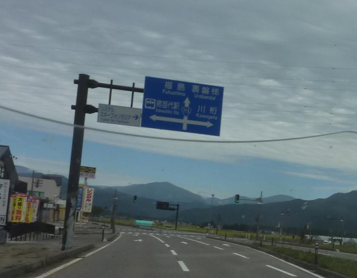 P1330357b.jpg