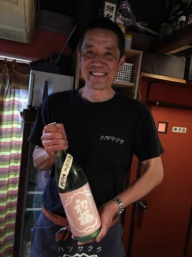 日本酒輪ッショイ5