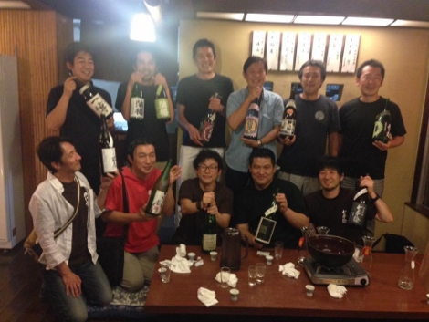 酒名古屋2016