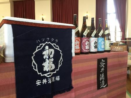 2016小蔵元6