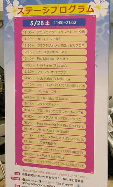 20160528 ハワ恋-0