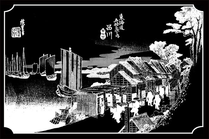 東海道五十三次、1品川宿700