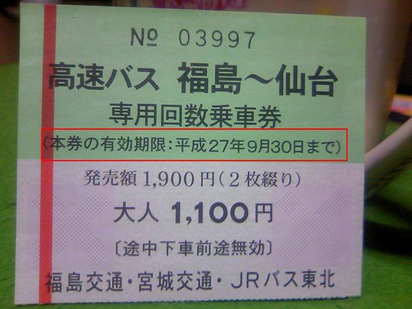 TS3P0008.jpg