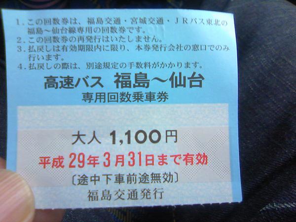 TS3P0022.jpg