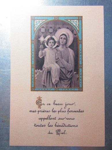 祈りの光 ✝ 聖なる歌