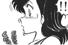 黒猫原作237