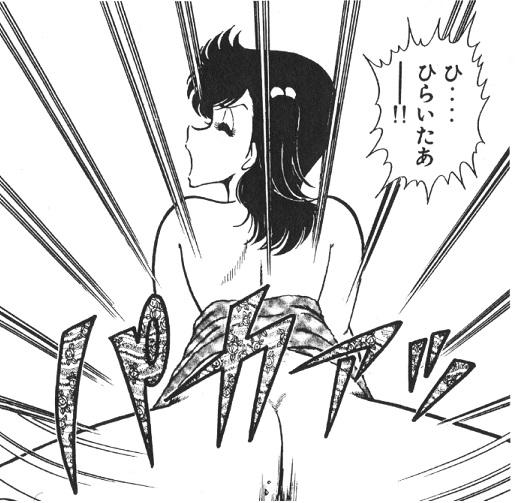 黒猫原作242_2