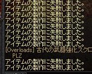 nikki0651.jpg