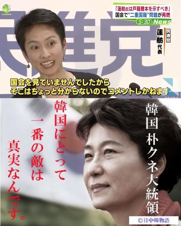 日韓女性怪談