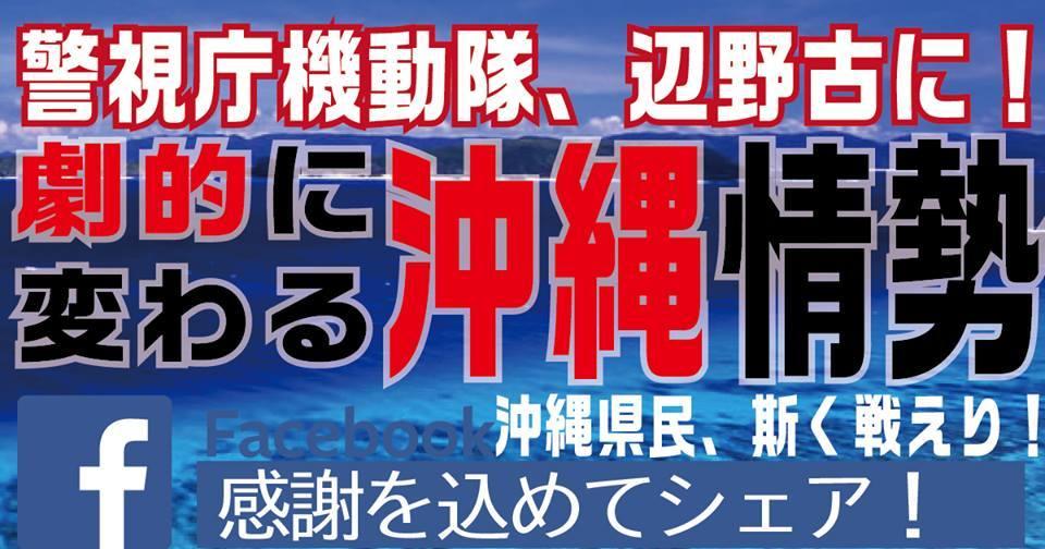okinawa (1)