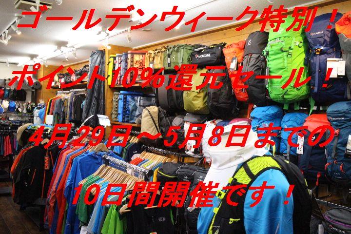 IMG_5644 - コピー
