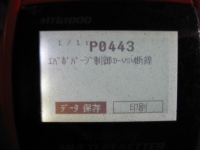 IMG_8819.jpg