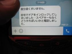 IMG_8849.jpg