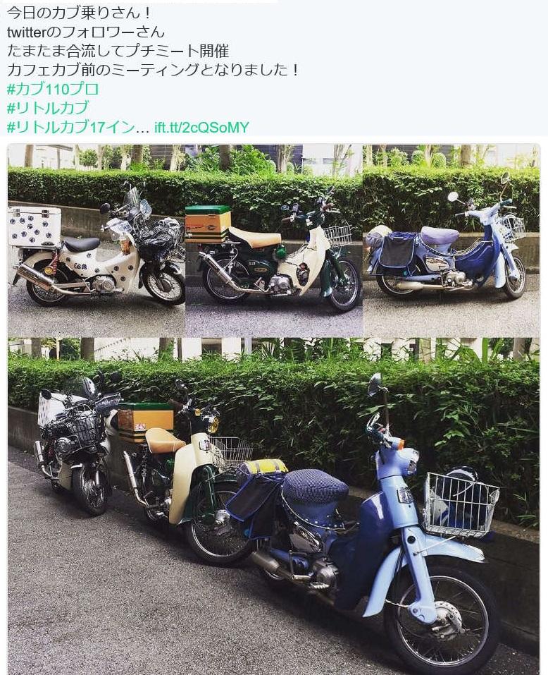 URAWA_RENGA.jpg