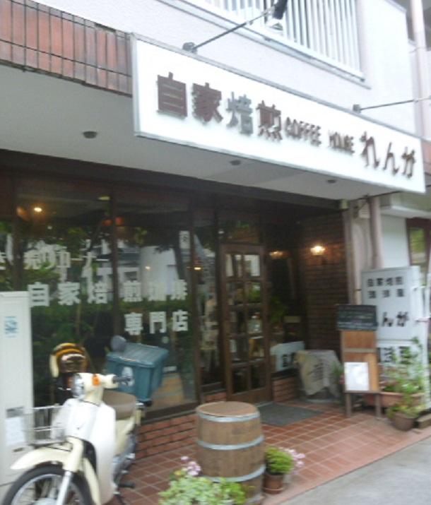 URAWA_RENGA00.jpg