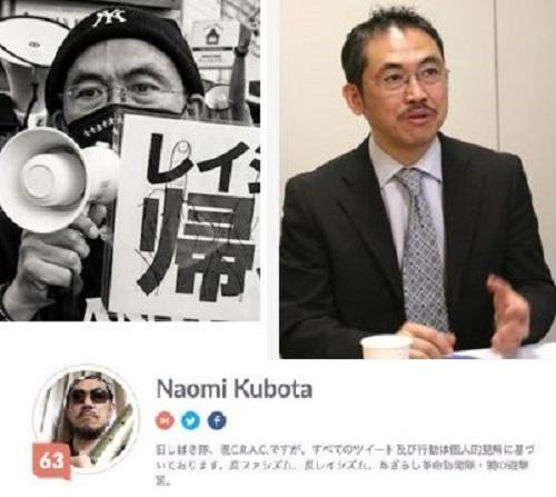 ぱよぱよちーん しばき隊 SEALDs 久保田直己