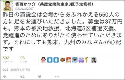 twitter_convert_20160430150502.jpg