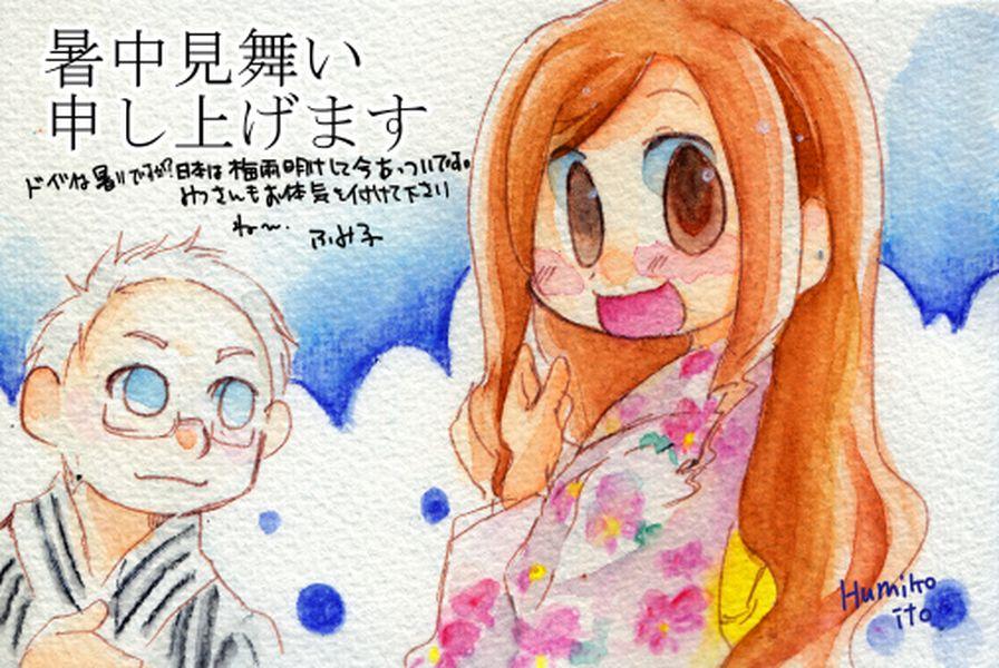 syotyumimai1_s.jpg