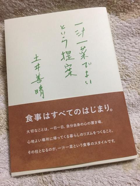 161015book.jpeg