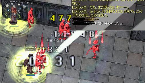 10.29 アドラさん1
